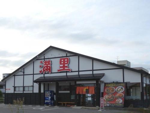 らーめん・餃子専門店満里