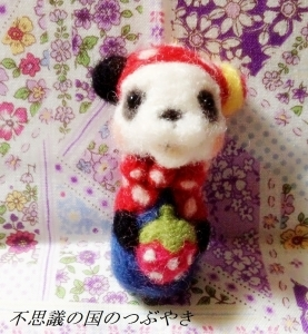 羊毛クマ1