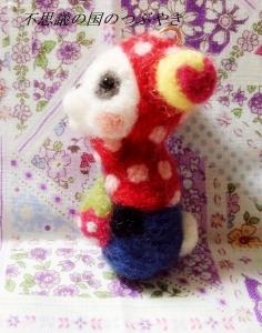 羊毛クマ2