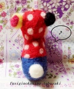 羊毛クマ3