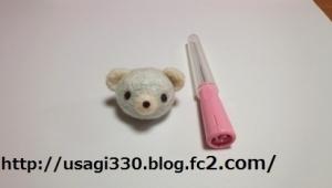 羊毛クマ8