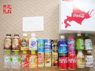 飲料詰合せ|北海道コカコーラボトリング株主優待新設
