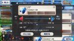 fc2blog_201802191120533b0.jpg