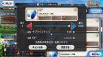 fc2blog_2018021911294680f.jpg