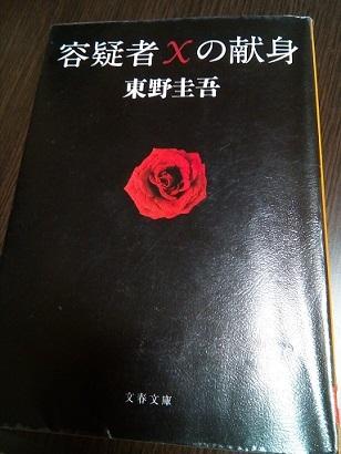 X20180320.jpg