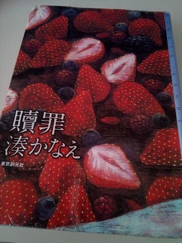 syokuzai20180325.jpg