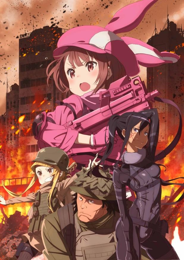 #ggo_anime