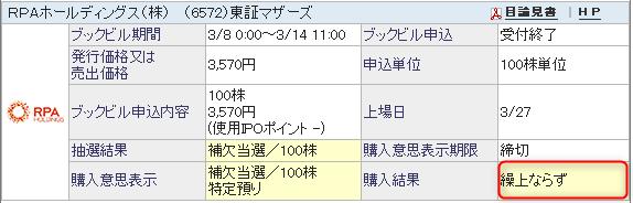 e180320-04.png