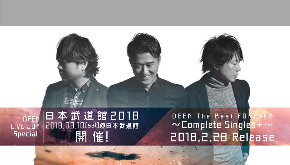 20180111_1.jpg