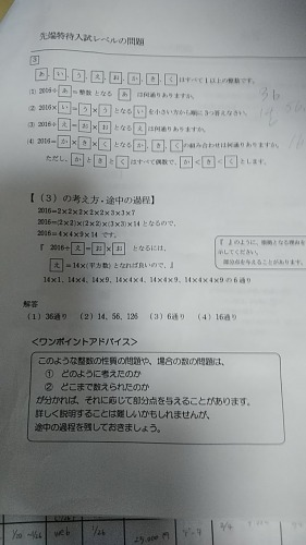 s_CAM8KP18.jpg