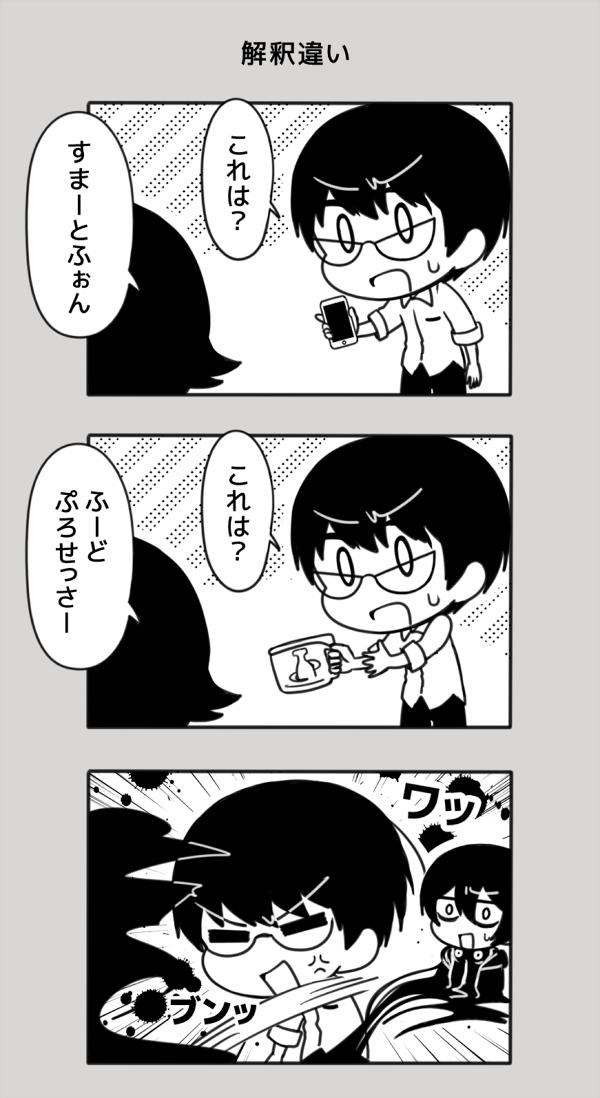 gakusixyuu 2