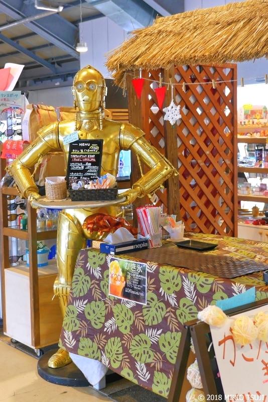 絶景探しの旅 - 0526 ウエイター 「C-3PO」に会う?! (沖縄県 北谷町)
