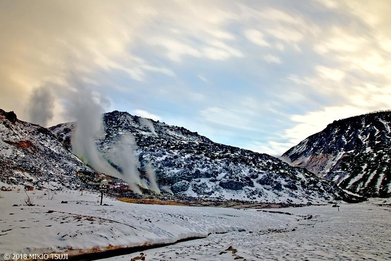 絶景探しの旅 - 0533 夕暮れ時の硫黄ガスの山 アトサヌプリ (北海道 弟子屈町)