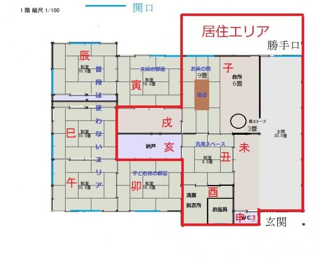 古民家平面図0035
