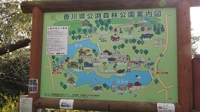 公渕公園案内図