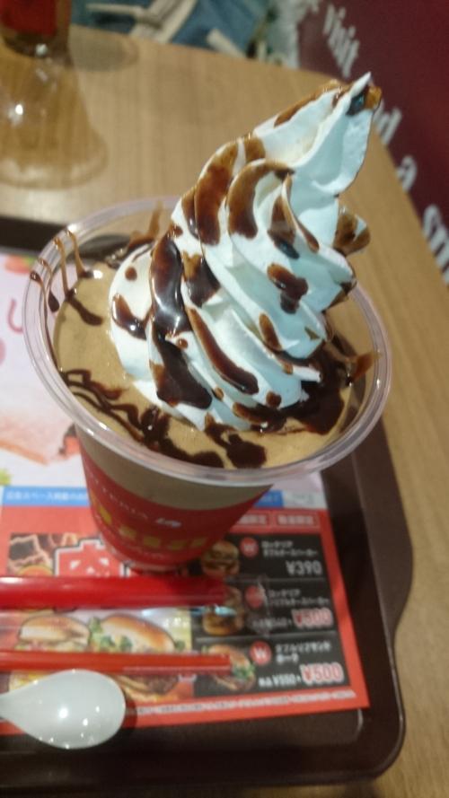 blog20180324a.jpg