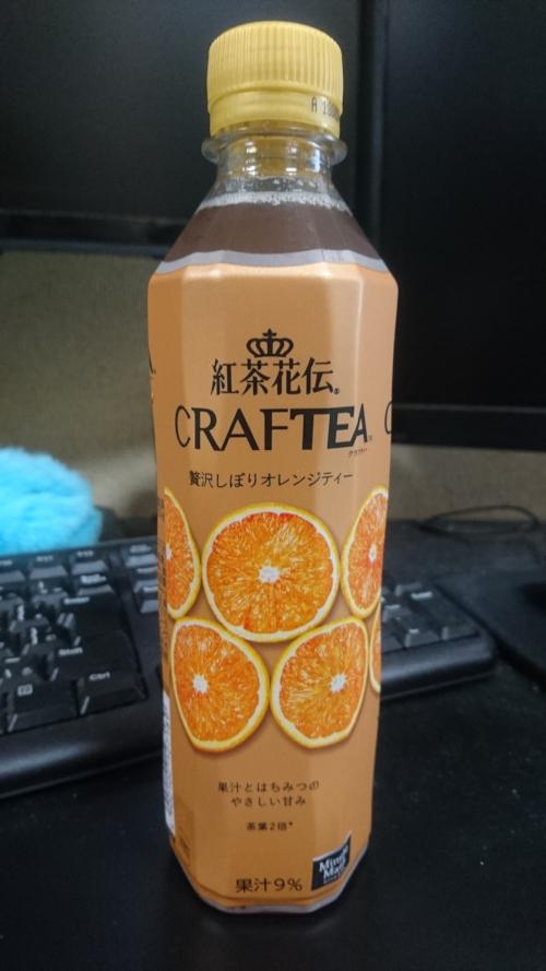 blog20180328g.jpg