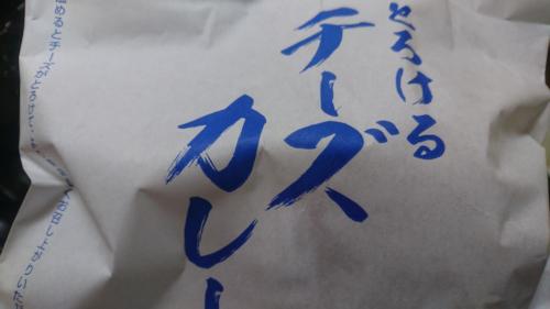 blog20180328i.jpg