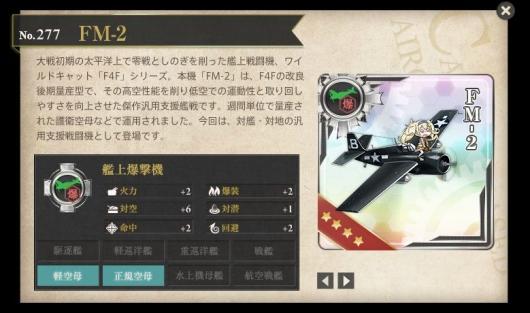 FM-2.jpg