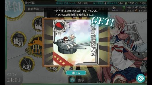 Screenshot_2018-02-28-21-01-04.jpg