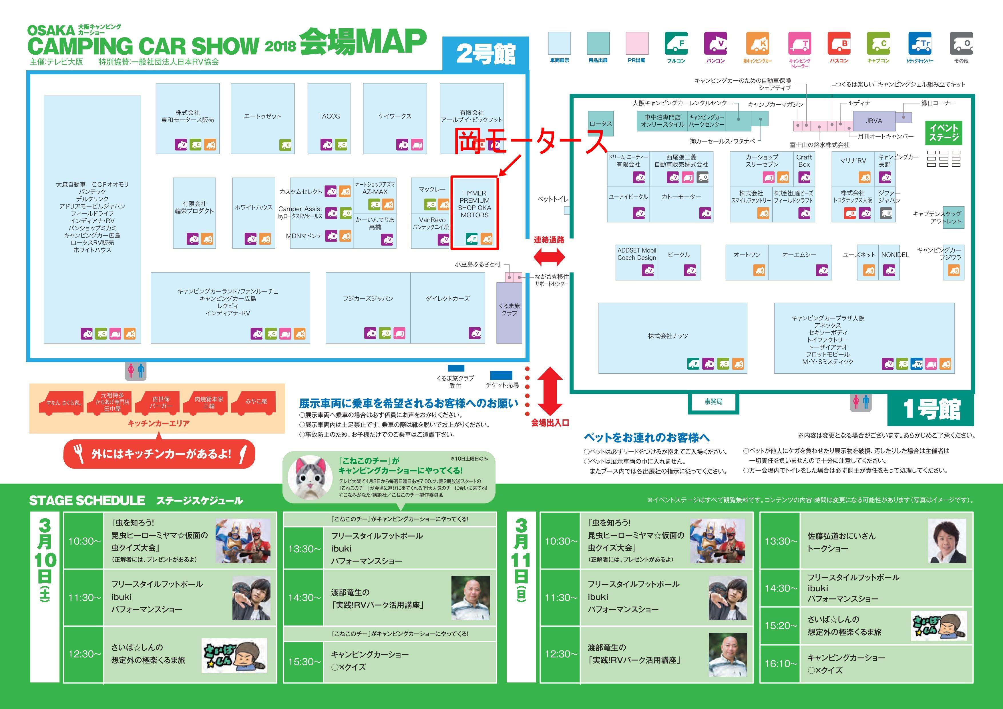 map2018_01.jpg