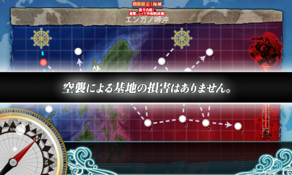 kancolle_20180224-154807538.png