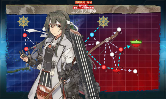 kancolle_20180225-082732678.png