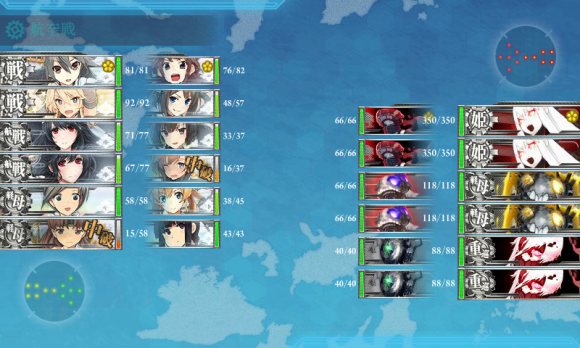 kancolle_20180316-221732636.png