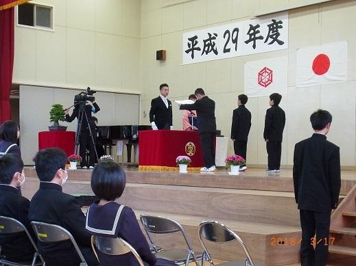 H29年度森上小卒業証書授与式